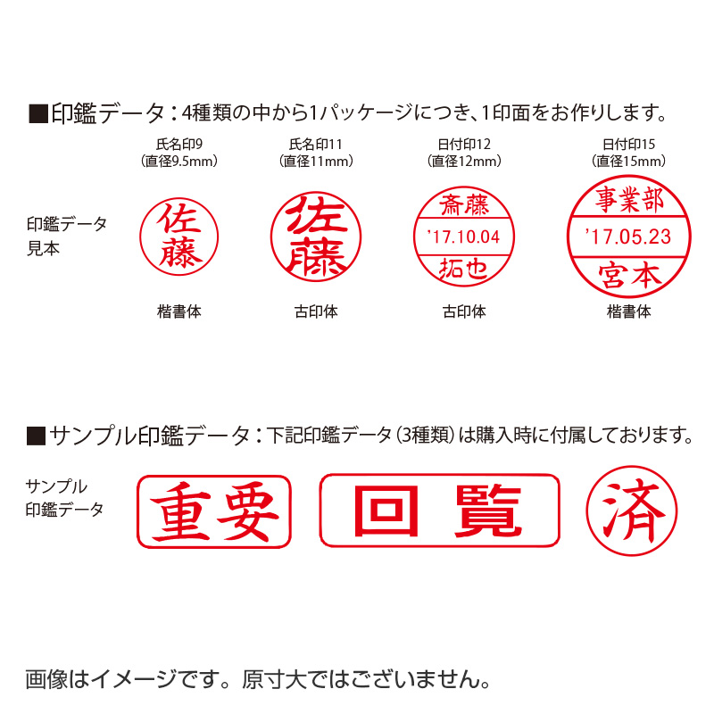 種類 印鑑 印鑑の書体は種類ごとにおすすめが違う!選び方を徹底解説